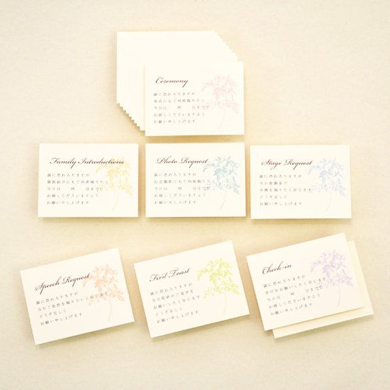 付箋7種セット ロゼ