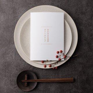 【あかまる】選べる鳥取和牛オリジナルギフトブック5,000円税別 送料無料|結婚出産・内祝いなどの贈り物 ギフトカタログ