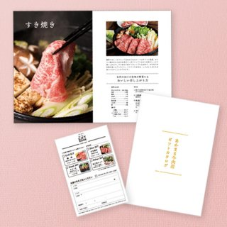 【あかまる】選べる鳥取和牛オリジナルギフトブック12,000円税別 送料無料 |お中元・結婚出産・内祝いなどの贈り物に ギフトカタログ
