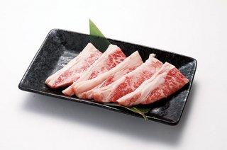 鳥取和牛カルビ 焼き肉用 100g