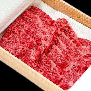 鳥取和牛A5ランクすき焼き用赤身切り落とし300g 【お試し価格】ギフト精肉箱・風呂敷付き 牛脂付き ウデ・肩使用 内祝い 御礼 誕生日 お歳暮