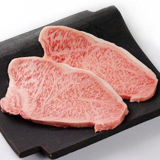 プレミアム鳥取和牛 県内最上級 受賞牛サーロインステーキ100gから個数に応じてオーダーカット ギフト包装付き
