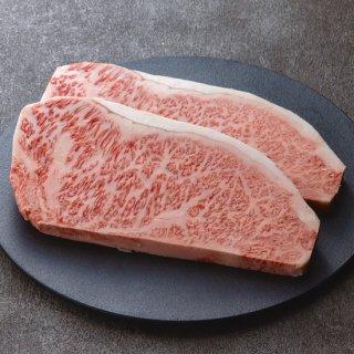 【あかまる】鳥取和牛サーロインステーキセット 250g×2枚