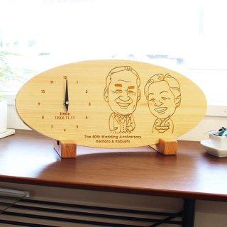 両親への贈り物にピッタリ 似顔絵ヒノキ時計「Smile Gift(スマイル ギフト)」ツーショット