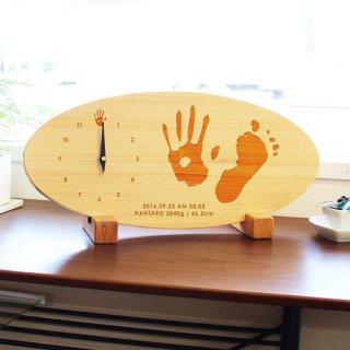ご出産の祝いや記念、贈り物に 似顔絵ヒノキ時計「Smile Stamp(スマイル スタンプ)」