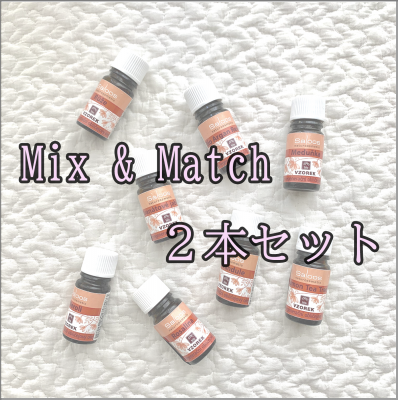 【Mix&Match】選べる!ビオ フェイシャルオイル トラベルサイズ2本セット