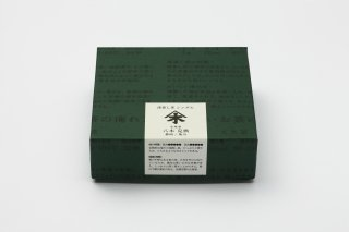 《数量限定》深蒸し茶(八木克典)