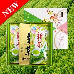 宮崎の新茶セット(3袋) [常温]