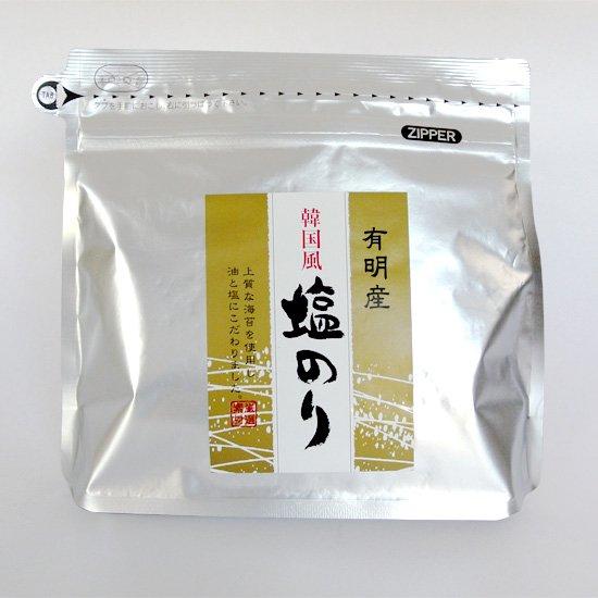 韓国風塩のり(熊本有明海産)