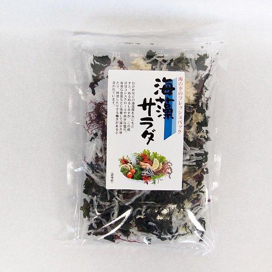 海藻サラダ(乾燥品)