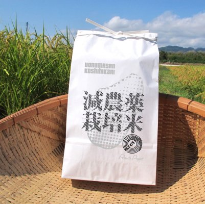 【REBIRTH PROJECT】RICE475 減農薬栽培米 新潟県南魚沼産コシヒカリ (平成29年産) 簡易パッケージ5kg