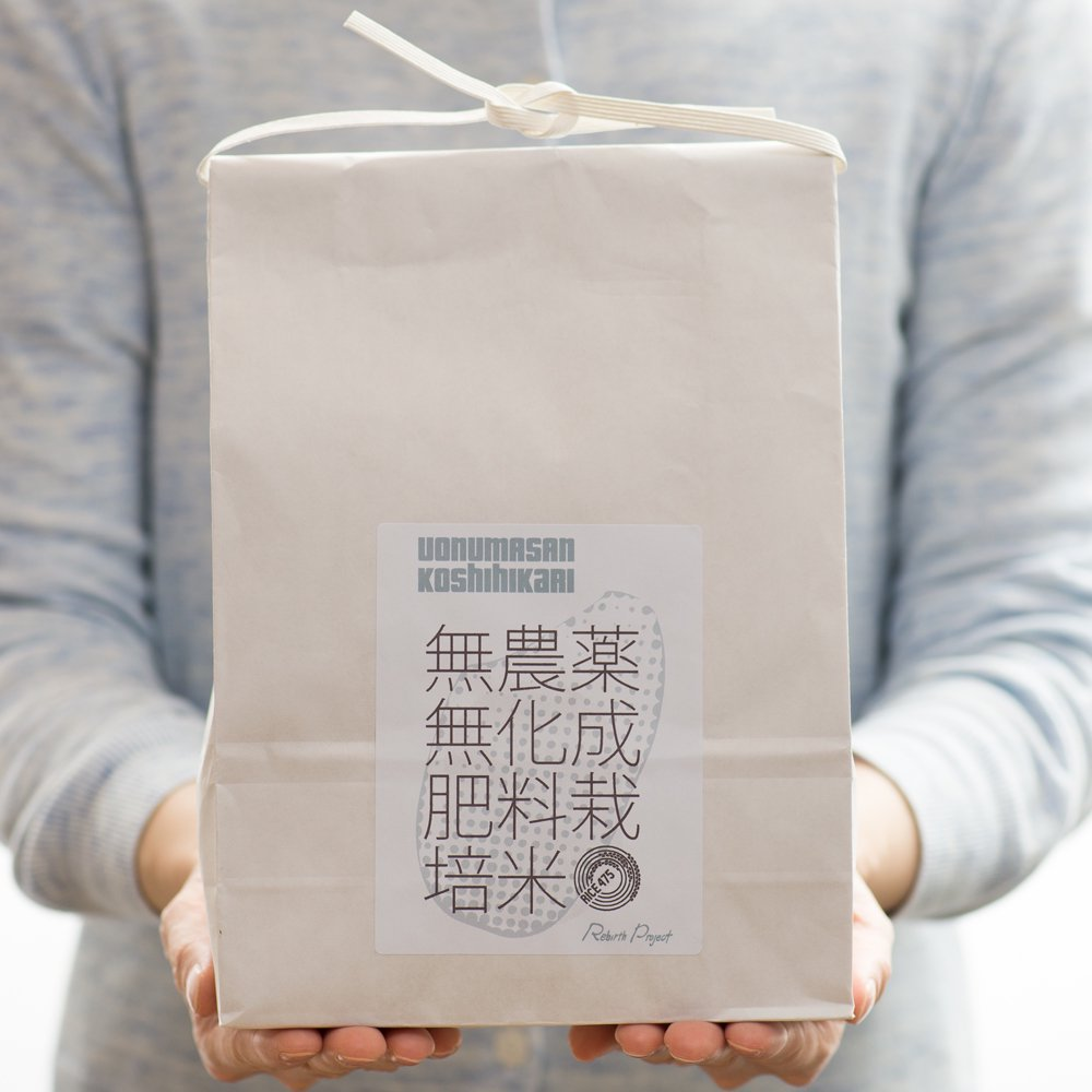 【REBIRTH PROJECT】RICE475 減農薬栽培米 新潟県南魚沼産コシヒカリ (平成29年産) 簡易パッケージ3kg