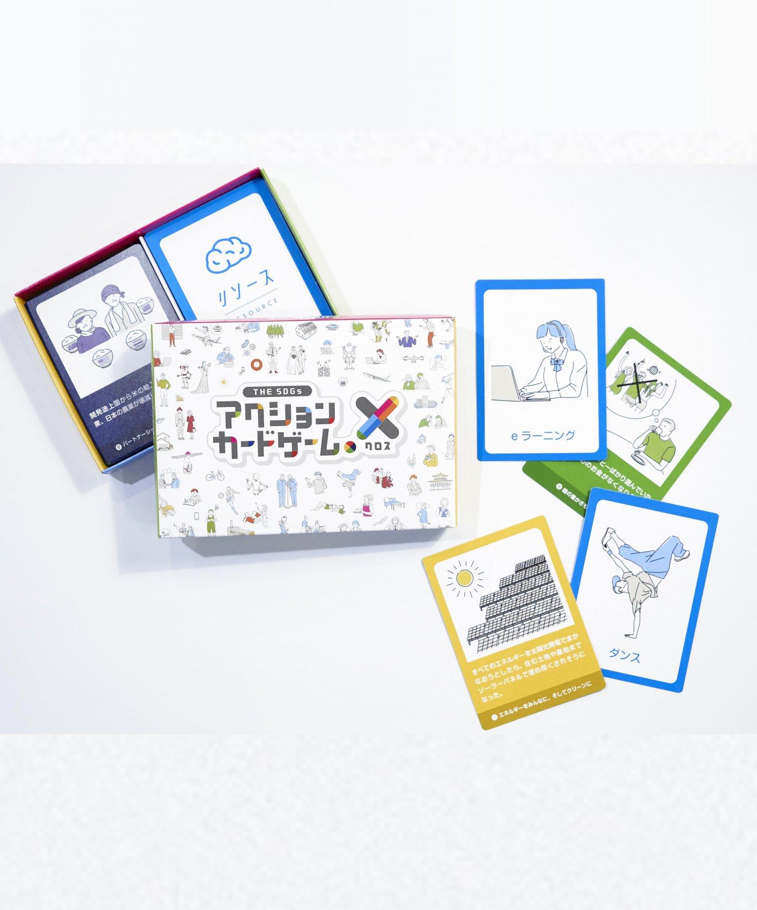公益社団法人日本シェアリングネイチャー協会様専用【REBIRTH PROJECT】THE SDGs アクションカードゲーム X(クロス)