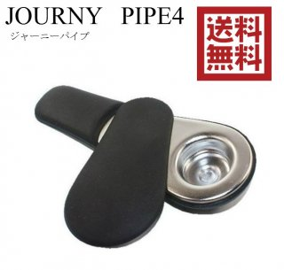 JOURNEY PIPE 4 (ジャーニーパイプ4 ソフトブラック)