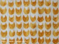 ミラクルソフトローン 黄猫