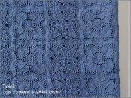 ローン スクエア刺繍 ブルーグレー
