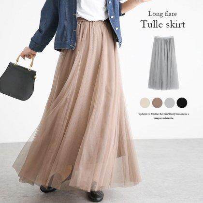 人気のデザイン ふんわりチュールがおしゃれなロングスカート 4色