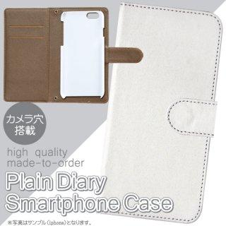 arrows Be F-04K TGオリジナル高品質印刷用手帳カバー 表面白色 PCケースセット ★