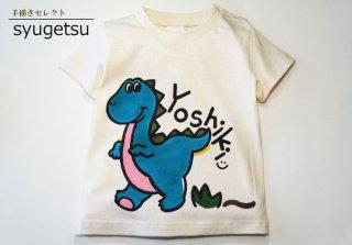 おさんぽ恐竜