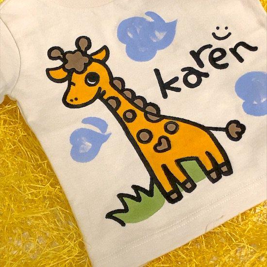 Giraffe -きりん-