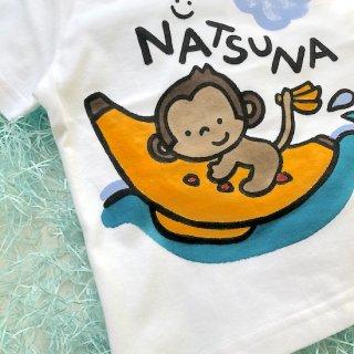Banana Boat -バナナボート-