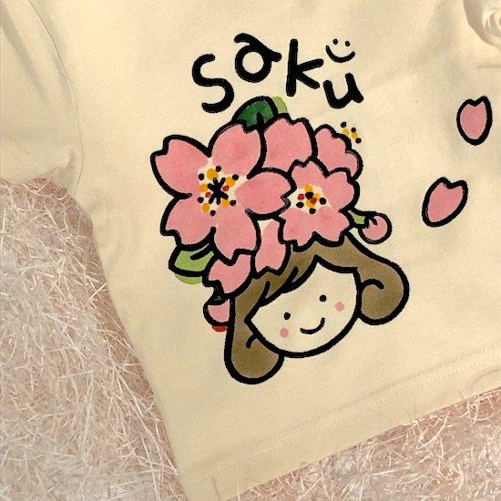 Cherry blossom -さくら-