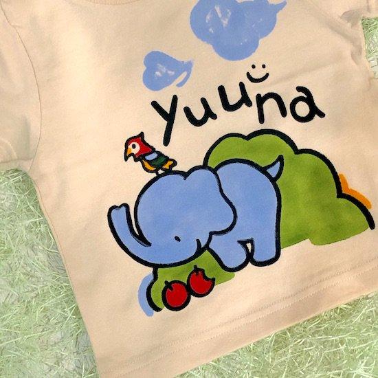 Elephant -ぞう-