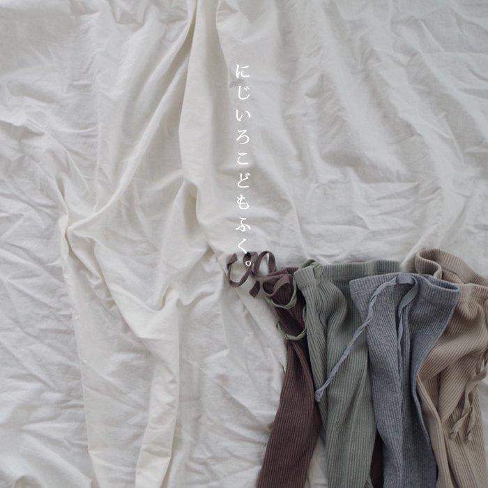 Fall Rib leggings4 ColorXS-XL『marvi...
