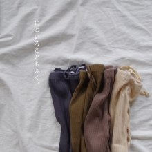 Autumn Rib leggings<br>4 Color<br>『de marvi』<br>19FW <br>______Restock