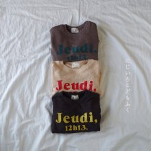 「jeudi」COTTON PULLOVER<br>3 Color<br>『ojo de papa』<br>19FW <br>定価<s>3,900円</s>
