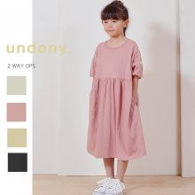 2 way ops<br>4 color<br>『undeny.』<br>20SS