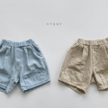 Biscuit pants<br>2 color<br>『anggo』<br>20SS