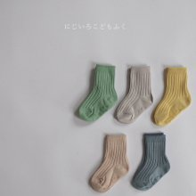 Rib socks set<br>Blue set<br>20SS 【Restock】<img class='new_mark_img2' src='https://img.shop-pro.jp/img/new/icons13.gif' style='border:none;display:inline;margin:0px;padding:0px;width:auto;' />