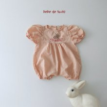 bebe rabbit suit<br>peach pink<br>『bebe de guno・』<br>20SS<img class='new_mark_img2' src='https://img.shop-pro.jp/img/new/icons13.gif' style='border:none;display:inline;margin:0px;padding:0px;width:auto;' />