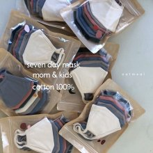7 day mask<br>kids・junior/adult<br>『Oatmeal』<br>20SS 【STOCK】