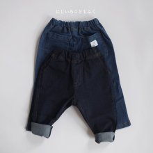 Tapered slim denim pt<br>2 color<br>『 FOV 』