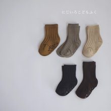 Rib socks set<br>autumn set<br>20FW