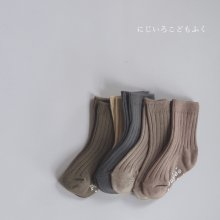 「Kusumi」 Rib Socks<br>5 pieces 1 set<br>20FW <br>Restock