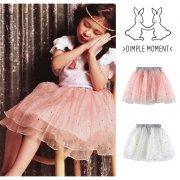 Fairy panier skirt<br>(Pink/White)<br>Dimplemoment 2015SS<br>定価<s>5,900円</s><b>20%Off</b>