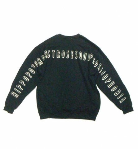 SPUT performance / HIPPOPOTOMONSTROSESQUIPEDALIOPHOBIA Sweat - black