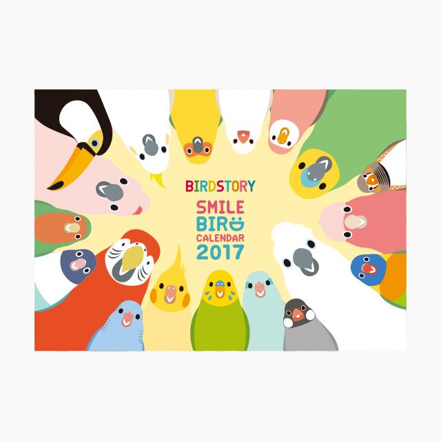 SMILE BIRD CALENDAR 2017