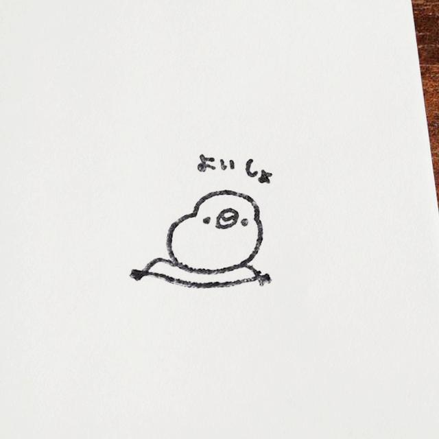 chitch スタンプ(文鳥 / よいしょ)  商品の様子