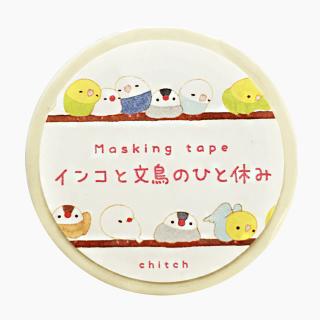 chitch マスキングテープ(インコと文鳥のひと休み )