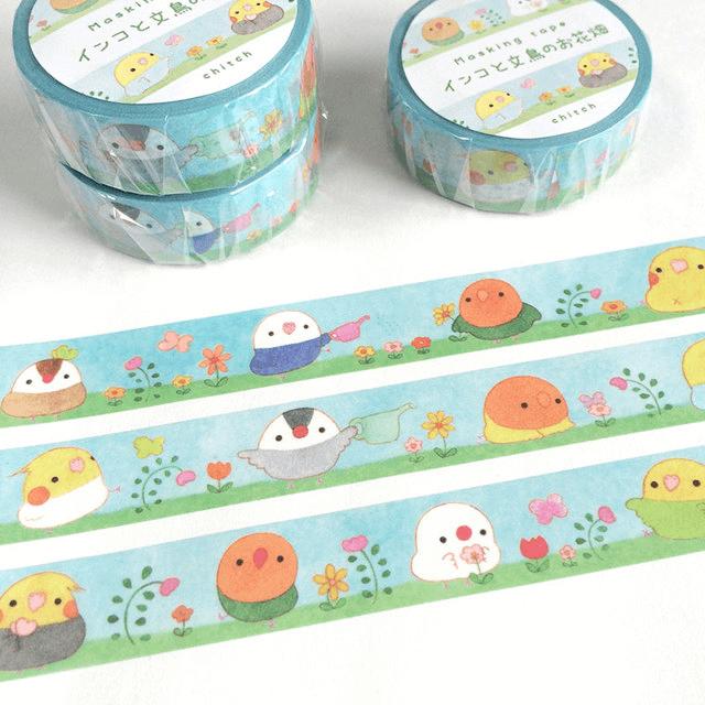 マスキングテープ(インコと文鳥のお花畑 ) 商品の様子
