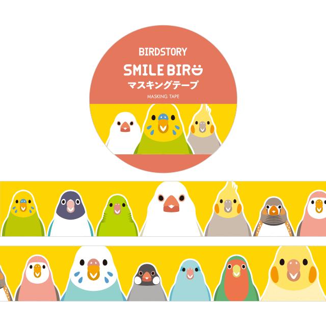 SMILE BIRD マスキングテープ 商品の様子