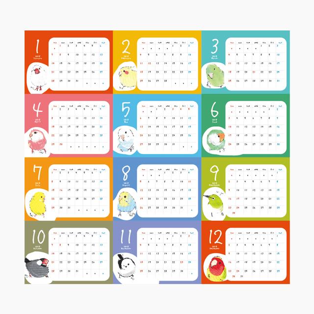 オクムラミチヨ 2018年カレンダー(卓上タイプ) 商品の様子