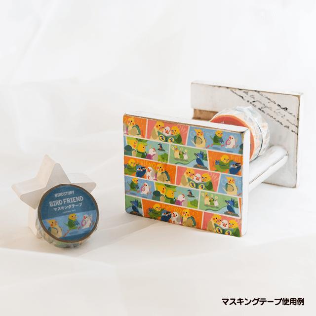 BIRD FREIEND -野鳥編- マスキングテープ 商品の様子