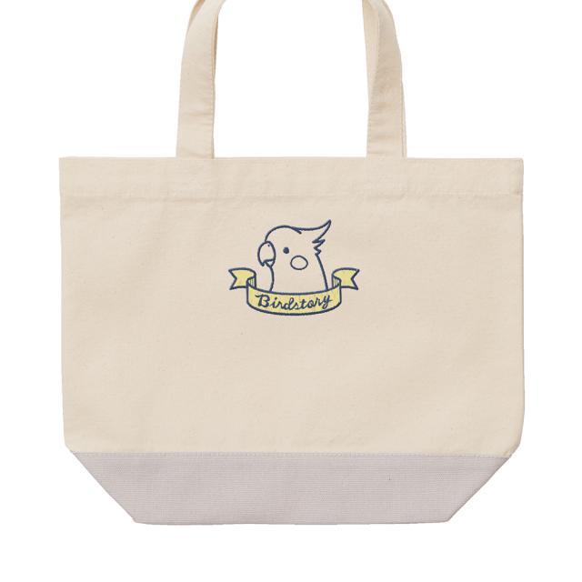 刺繍ランチトート(BIRD RIBBON / オカメインコ / グレー)