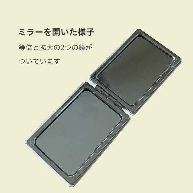 折りたたみミラー(オクムラミチヨ / Rainbow -セキセインコ-) 商品の様子