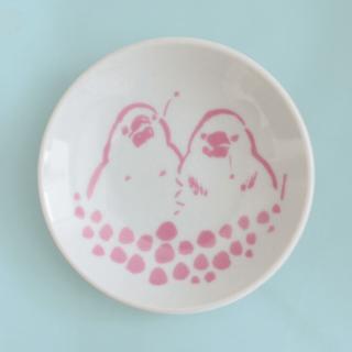 文鳥の成長を見守る豆皿(中雛)